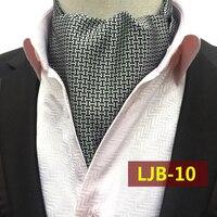 독특한 디자인 넥타이 럭셔리 회색 빈티