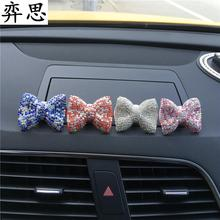Nice Rhinestone Butterfly Knot Auto perfume Exquisite car styling Air conditioner Pendant air freshener Perfume 100 Original