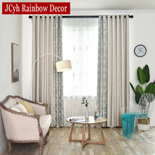 Thick Linen Blackout Curtians For Living Room Plaid Bedroom Window Splice Beige Curtains Tend 90%
