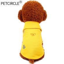 petcircle pet dog clothes dog polo shirt 8 colors size XXS L pet dog shirts summer