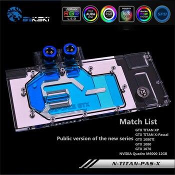 Bykski N-TITAN-PAS-X Full Cover GPU Water Block For VGA GTX1080 1080ti Titan XP TITAN X Graphics Card Water Cooling GPU Radiator фото