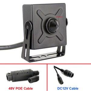 Image 2 - 1080P أو 3MP 48 فولت POE IPC أو تيار مستمر 12 فولت IP كاميرا شبكة مراقبة مع 3.7 مللي متر ثقب الباب عدسة معدنية صغيرة كاميرا IP صغيرة
