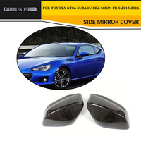 Carbon Fiber Auto Racing Side Mirror Covers Shell For Toyota GT86 FT86 Subaru BRZ For Scion FR S 2013 2014 2015 2016
