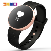 SKMEI  Digital Watches Men Sport Smart Watch Fashion Top Brand Women Bluetooth APP Reminder Man Smartwatch reloj hombre B16