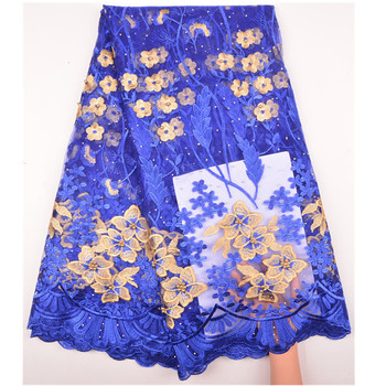 Nigeria Net Lace Embroidery Fabric With Stones African Lace Fabric High Class Fashion African French Lace Fabric A1267