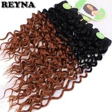 Reyna водные волны синтетические волосы для наращивания Омбре цвет черный до Золотой пучки волос для черных женщин