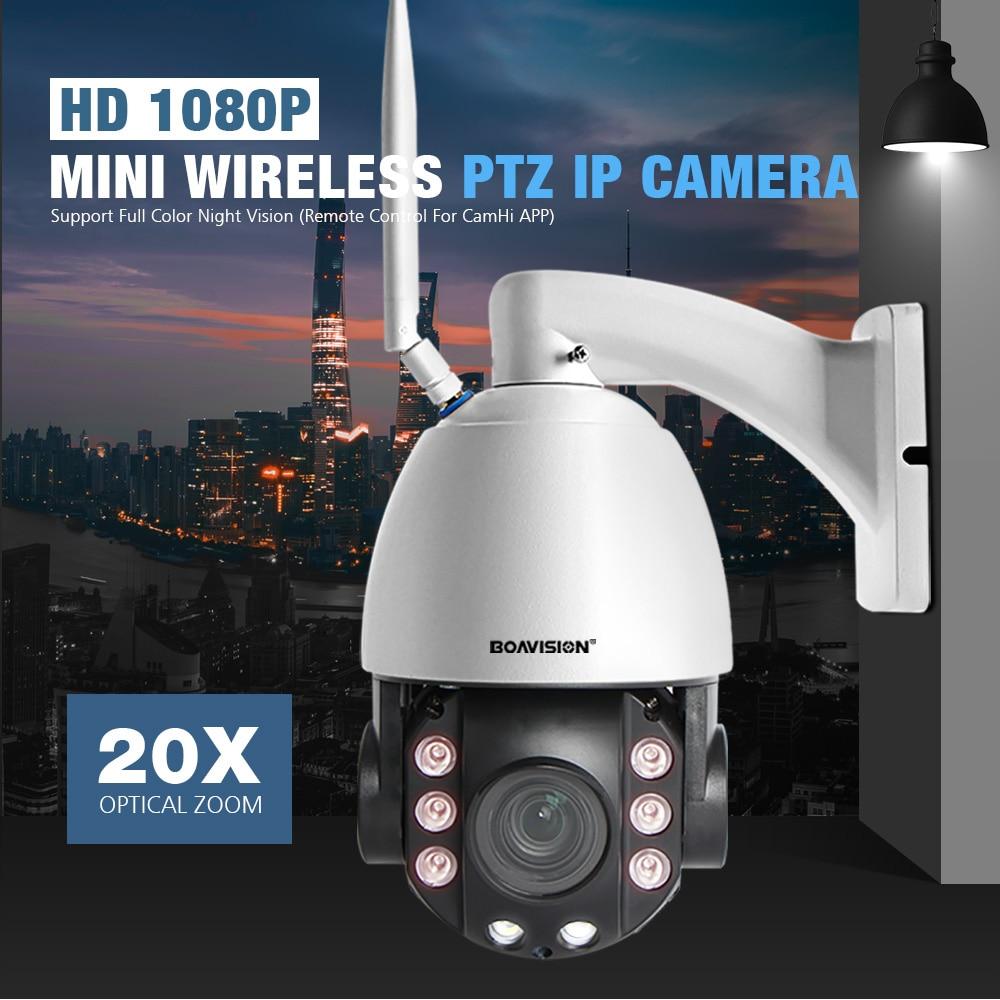 01 20X Zoom IP Camera