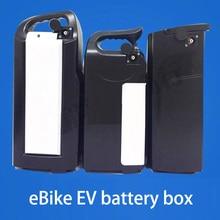 EBike 48 в чехол для литиевой батареи электромобиль EV автомобильный портативный 18650 литий-ионный аккумулятор коробка для Luyuan для хвостовика Для AIMA