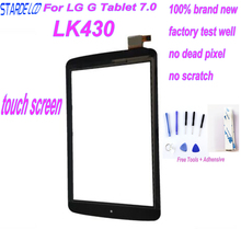 STARDE Replacement For LG G Tablet 7.0 LK430 Touch Screen Digitizer LK430 Replacement Parts + Free Tools все цены