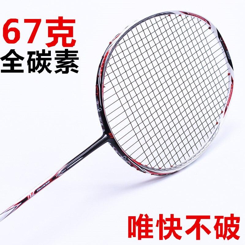 Badminton Racket Badminton Racquet Sport + 26-28 LBS