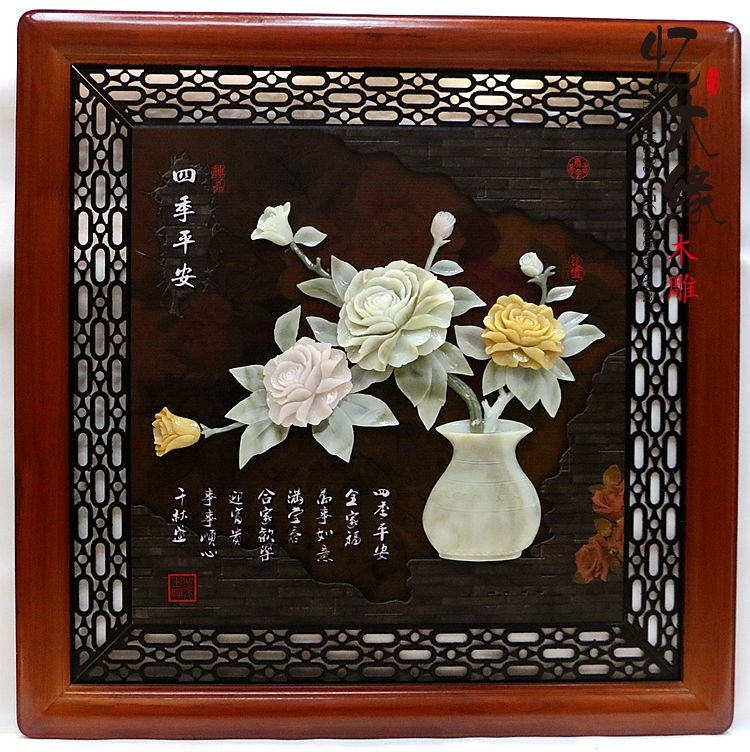 The jade carving decorative painting square Dongyang wood carving Pendant safe Chinese painting the living room wall reliefs love is in the hair carving cutting wall sticker