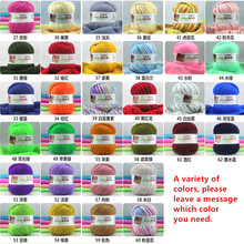 Best 500g/lot(50g/ball,10balls/lot)Worsted Cashmere Milk Cotton Baby Knitting Yarn Sweater Wool Cashmere Support Mixed Purchase