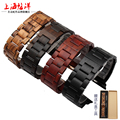 42mm Wood Watch Band For Apple Watch Band With Butterfly Clasp Link Bracelet Wooden Natural Healthy Wrist Strap With Adapters