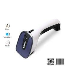 Yanzeo E3 1D/ 2D Scan Gun Handheld Barcode Scanner USB Bar Code/QR Code  Reader Inventory Management