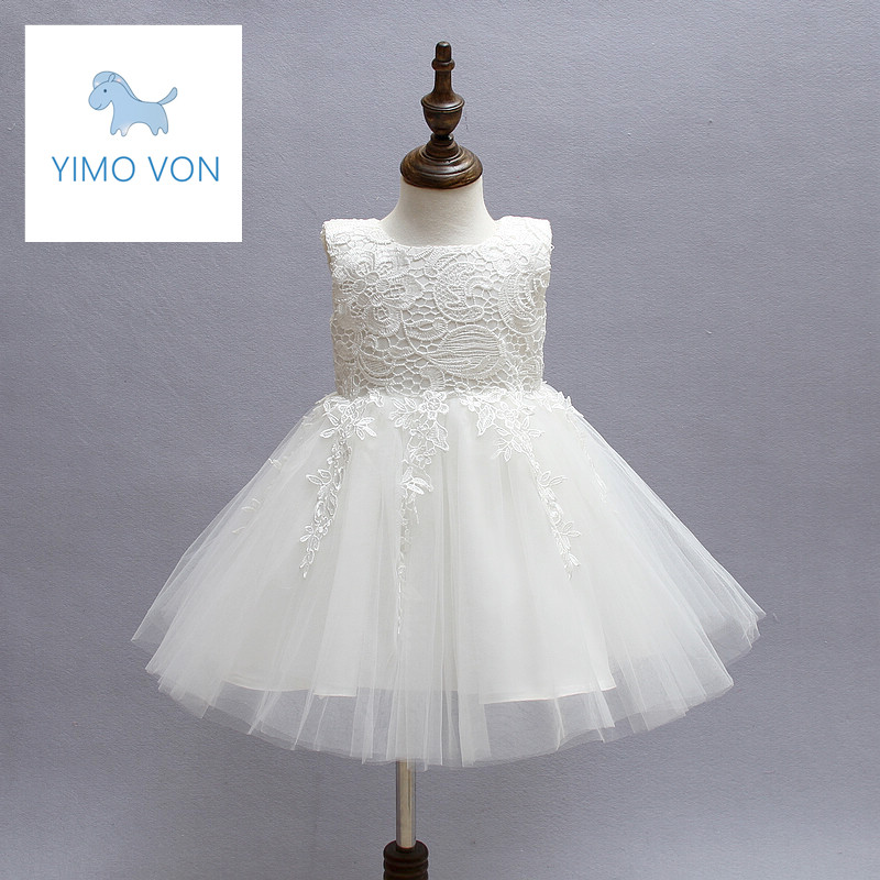 White First Communion Dresses For Girls 2016 Brand Tulle Lace Infant Toddler Pageant Flower Girl for Weddings and Party
