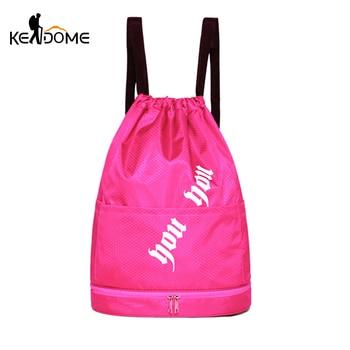 d6b26971e5d0 Для плавания пляжная сумка-рюкзак сухой мокрой сумки для летней ...