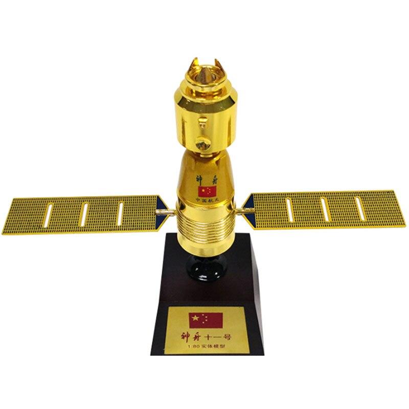 1/80 Bilancia Shenzhou 11 veicoli spaziali metallo in lega modello di nave spaziale satellitare lunga marcia modello di razzo-in Macchinine in metallo e veicoli giocattolo da Giocattoli e hobby su  Gruppo 1