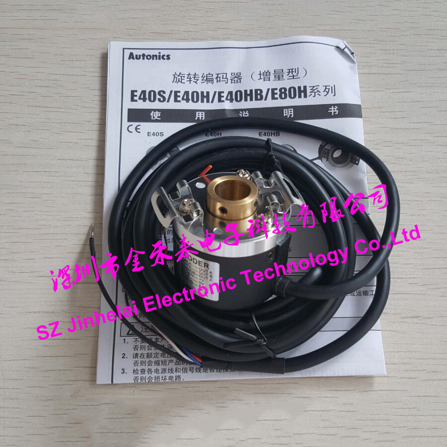 New and original AUTONICS E40H12-2048-3-T-24 ENCODER 12-24VDC original new 100% special sales import technology encoder e40h12 360 3 t 24