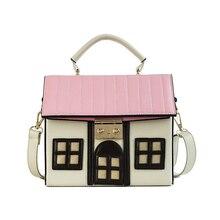 Модные милые мультфильм дом дизайн из искусственной кожи сумки Женская Личность дамы плечо Crossbody сумка Bolsa