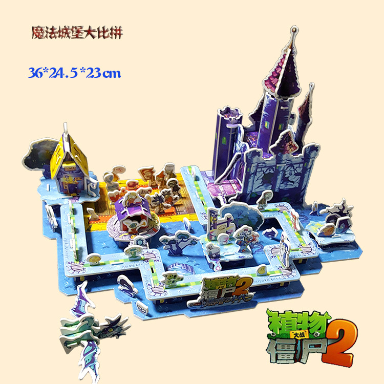 The  Large Plants Vs Zombies 2 3D Puzzle Paper 3D Pirate Ship Kung Fu World Educational Toys Handmade For Child Toys