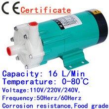 Центробежный магнитного привода Водяной насос MP-15R 50 Гц 220 В, крыльчатки накачки фото развития, химической промышленности жидкость аквариум