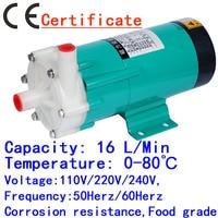 Centrifugal Magnetic Drive Water Pump MP 15R 50HZ 220V,Impeller pumping photo development, industry chemical liquid Aquarium