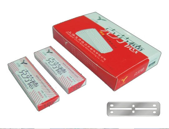 Cloud 100 pcs Per Lot Japan 6CR13 Stainless Steel Double Edge Blade Safety Razor Blade,Easy to Use for Personal LZS0108 compatible new cleaning blade for canon ir 5000 6000 5020 5570 6570 5055 5065 5070 5 pcs per lot