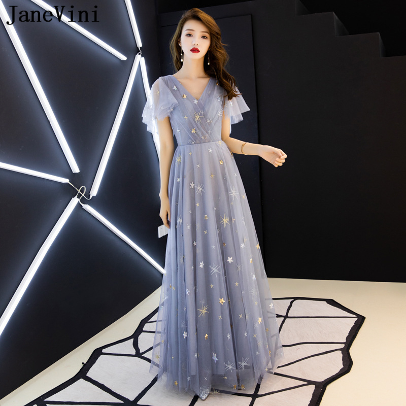 JaneVini Elegant A Line Long Prom Dresses 2019 V Neck Short Sleeves Backless Tulle Evening Gowns Women Plus Size Robe De Soiree