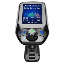 Car FM transmitter car MP3 player hands-free calling Bluetooth receiver U disk / TF card aux lossless music QC3.0 fast charger