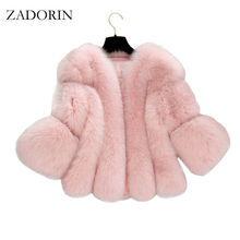 2017 Autumn Winter Elegant Women Faux Fox Fur Coat Short Pink Fur Coat Female Faux Fur Jacket Gilet Fourrure manteau femme S-4XL(China)