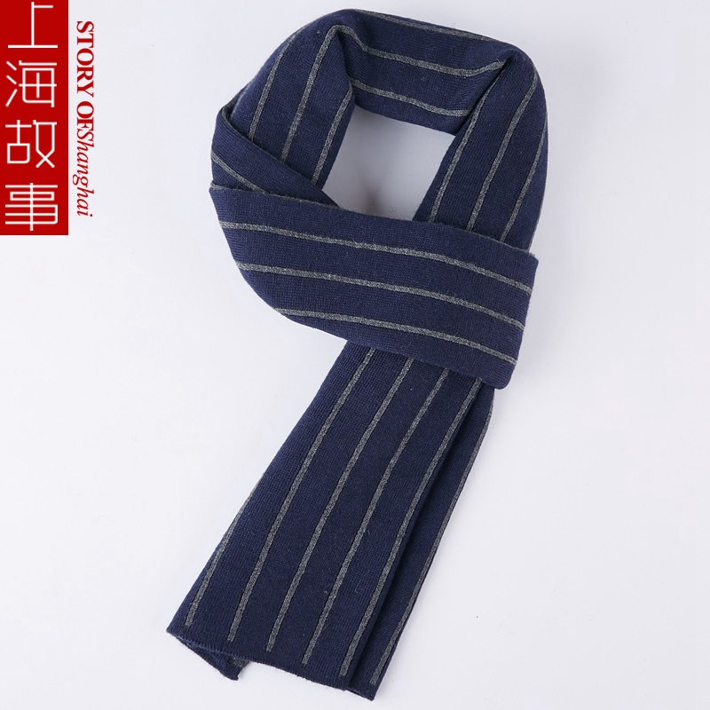 The new autumn and winter high-end men's wool scarf scarves Business