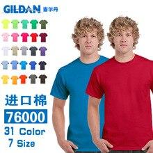 Pioneer Camp t shirt men brand clothing summer solid t-shirt male casual tshirt fashion mens short sleeve plus size XS-3XL