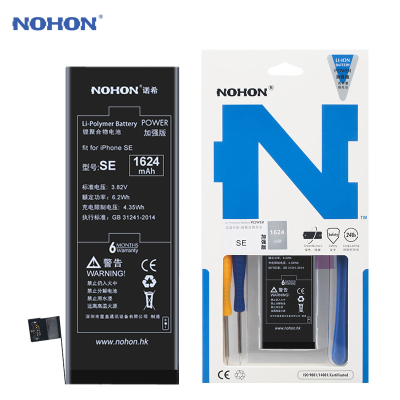 NOHON Battery For Apple iPhone SE 6S 5S 6 7 Replacement Bateria For iPhoneSE iPhone6 iPhone7 iPhone5S Mobile Phone Batteries