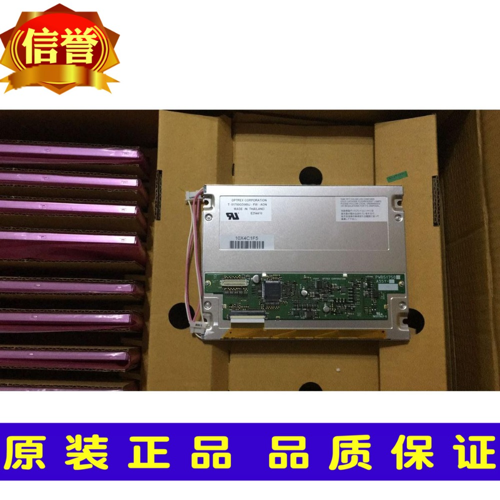 original new T-51750GD065J-FW-AND/AFN Industrial screenoriginal new T-51750GD065J-FW-AND/AFN Industrial screen
