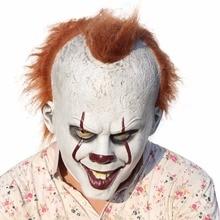 100% Latex Realistic Party Cosplay Zombie Halloween Terror Mask Old Man Elderly Bald oldman Fancy Dress
