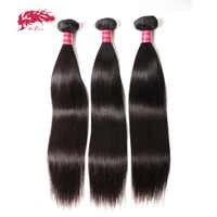 Ali reine cheveux produits brésiliens vierge cheveux raides 3 pièces 100% cheveux humains armure faisceaux pour Salon de coiffure Nature couleur