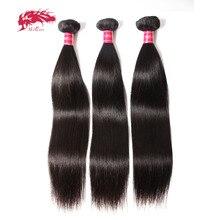 Ali queen hair Products бразильские Виргинские прямые волосы 3 шт. человеческие волосы пучки для волос салон природы цвет