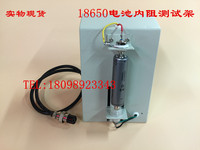 18650 Battery Internal Resistance Tester Adjustable Battery Rack Battery Test Fixture Battery Test Bench