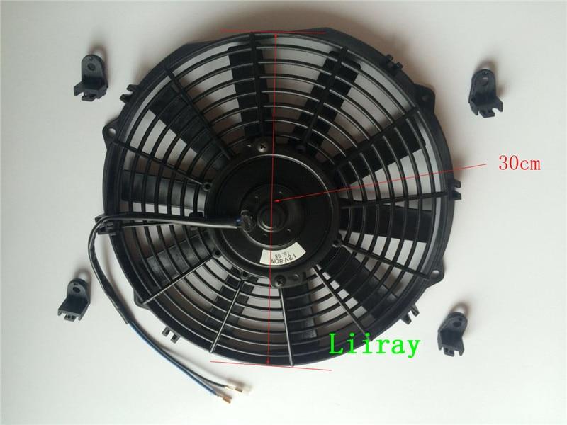 12 Inch Universal Auto Ac Electric Fan 12v 80watt Pull