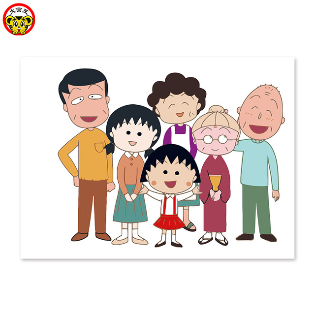 Chibi Maruko Chan Home: Anime Cartoon, DIY Digital Painting, Decorating The Room