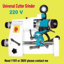 New 220V YLD20A Universal cutter grinder sharp V bits milling grinding Router bits lathe universal tool grinding machine