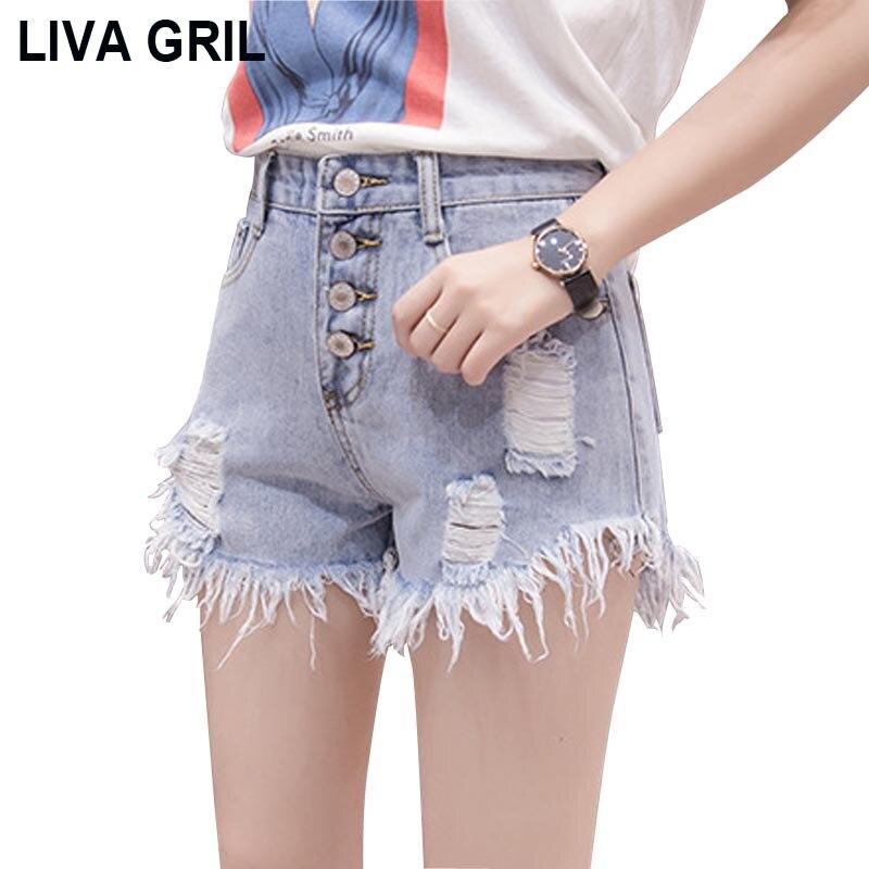 Liva Girl 2019 Summer Korean Style High Waist Denim Shorts Fasion Women Slim Wide Leg Jeans Shorts Washed Hole Tassel Hot Pants