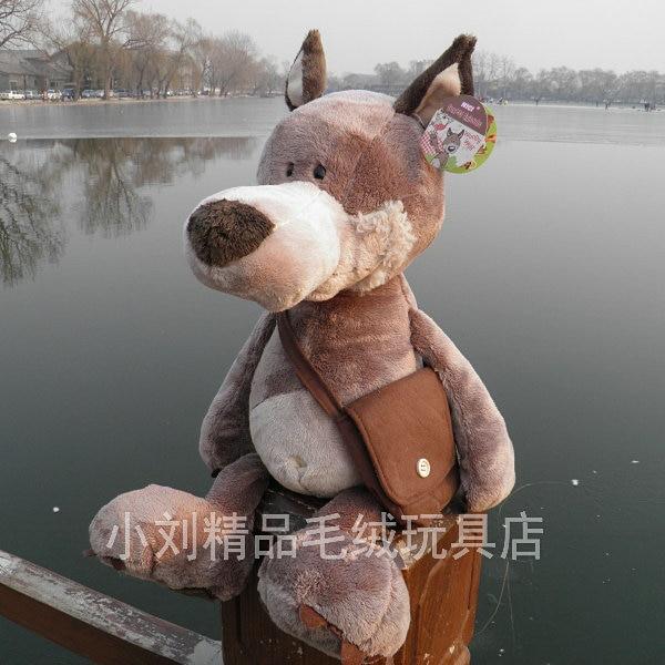 35 cm Nici wolf plush toy Bag Wolf doll gift w5495 wolf 305528 w