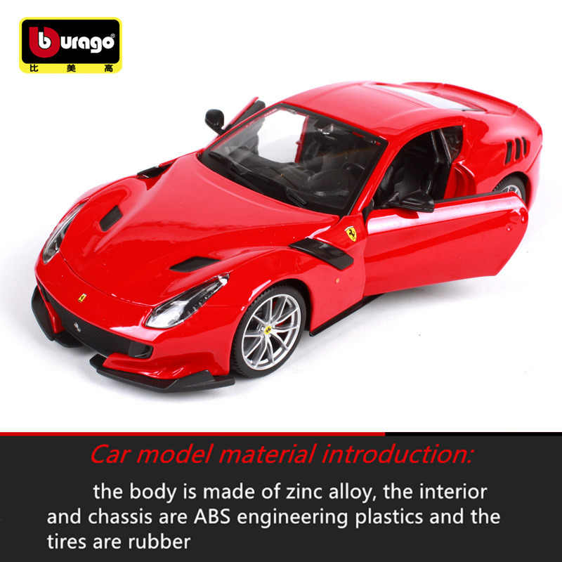 Bburago 1:24 Ferrari F12TDF collection manufacturer authorized simulation alloy car model crafts decoration collection toy tools