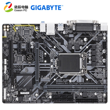 GIGABYTE GA-B360M D3V desktop motherboard LGA1151 i3 i5 i7 DDR4  32G M.2 Micro-ATX цена и фото