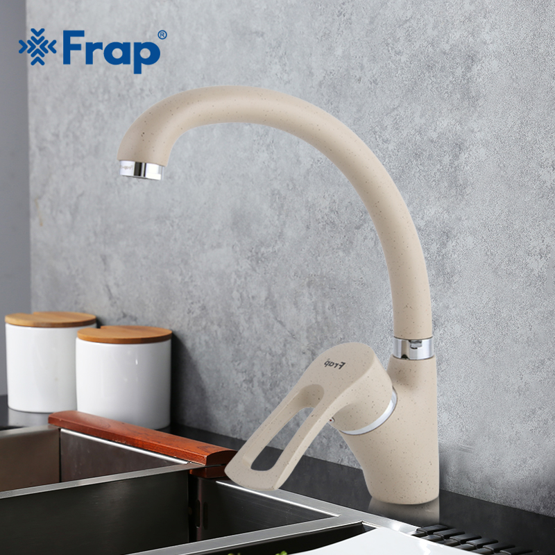 Frap Modern Multicolor Spray painting Kitchen Faucet Cold and Hot Water Mixer Tap Single Handle 360