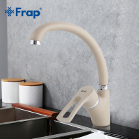 Modern Style Multicolor Spray Painting Kitchen Faucet Cold And Hot Water Mixer Tap Single Handle 360