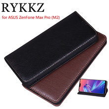 RYKKZ Luxury Leather Flip Cover For ASUS ZenFone Max Pro (M2) ZB631KL 6.3 Mobile Stand Case ZB633KL Phone