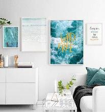 Настенный постер в скандинавском стиле для морской воды картины