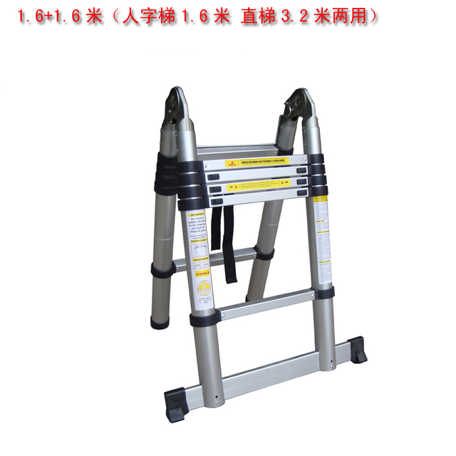 Attrayant Thickening Aluminum Alloy Ladder Household Ladder Joint Dual Use  Retractable Ladder Folding Portable Stair Ladders
